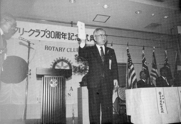 石松日田市長目録披露
